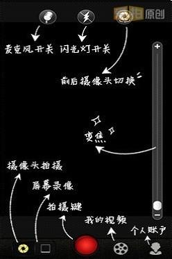 安卓版拍大师使用教程(图文版)