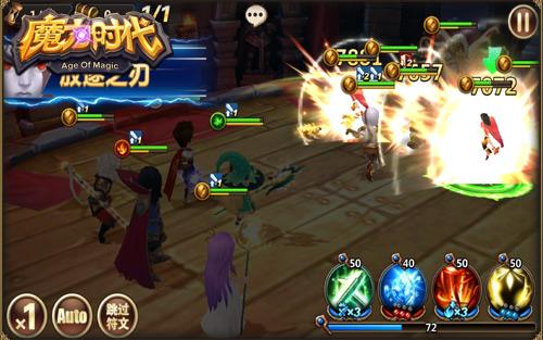 大神挑战赛 《魔力时代》荣耀之战爆发
