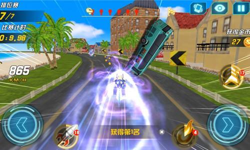 《3D天天飙车》机甲兽横空出世 战拥天下*佳助力!
