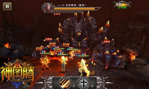 图02:对战巨型敌人,压力满满.jpg