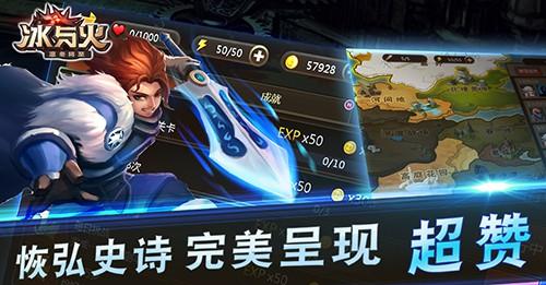 《冰与火》iOS火热开服助权力的游戏开播