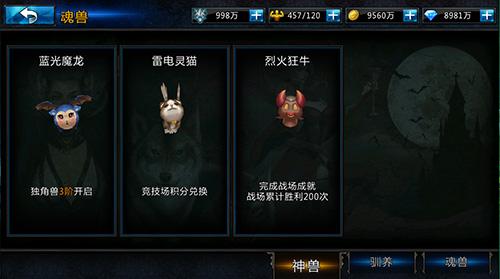 新系统新玩法新惊喜 《黑夜传说》资料片即将降临(一)