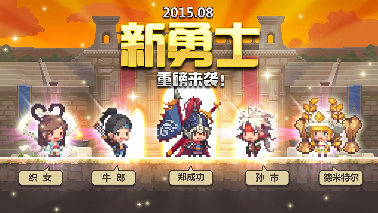 图5_新勇士.jpg