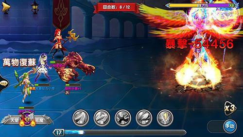 《魔域英雄》8月25日不删档内测火爆开启