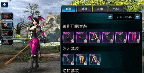 《时空之刃》9月10日开启精英测试 全新玩法内容曝光