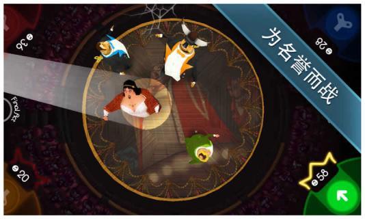 歌剧之王截图4