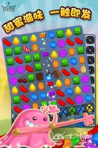 糖果粉碎传奇qy886千赢国际版截图2