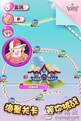 糖果粉碎传奇qy886千赢国际版截图3