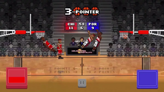 抽搐篮球截图3
