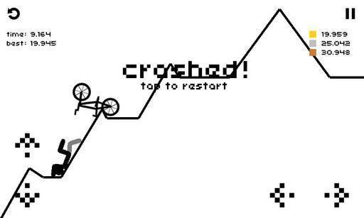 涂鸦骑士电脑版截图4