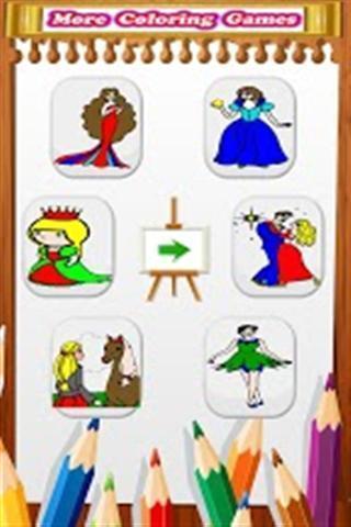 公主涂色截图3