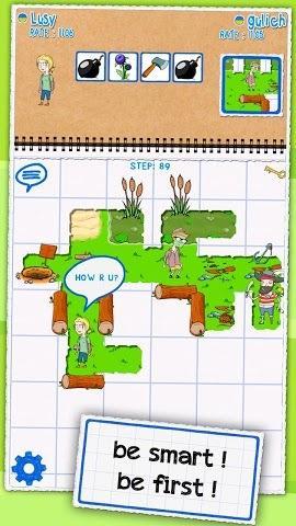 地图寻宝截图4