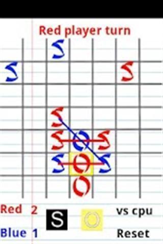 SOS游戏电脑版截图1