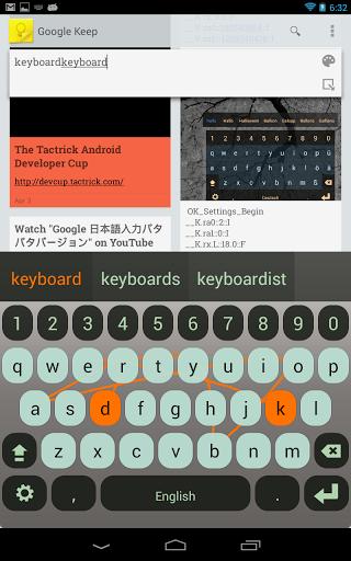 O键盘截图4