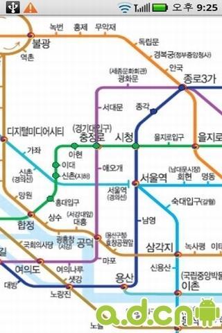 韩国地铁换乘向导截图1