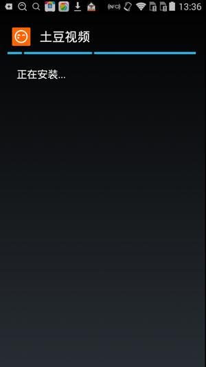 百度手机助手下载软件