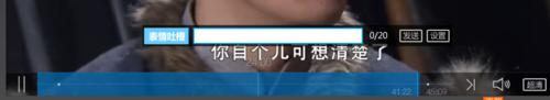 乐视tv播放视频时有表情弹窗,怎么关闭?