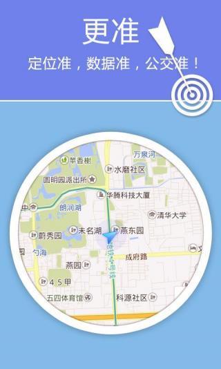 老虎地图截图2