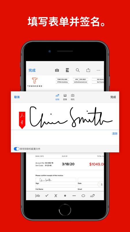 Adobe Reader app截图3