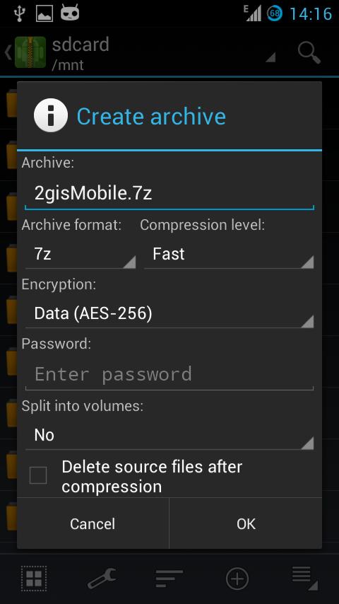 ZArchiver解压缩工具截图3