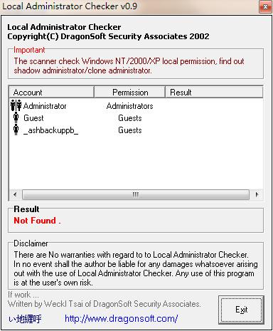 Local Administrator Checker截图1