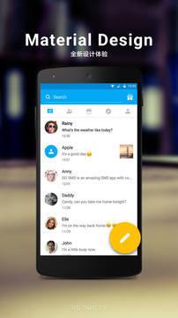 GO短信加强版截图1