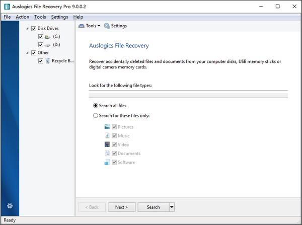 Auslogics File Recovery Pro截图1