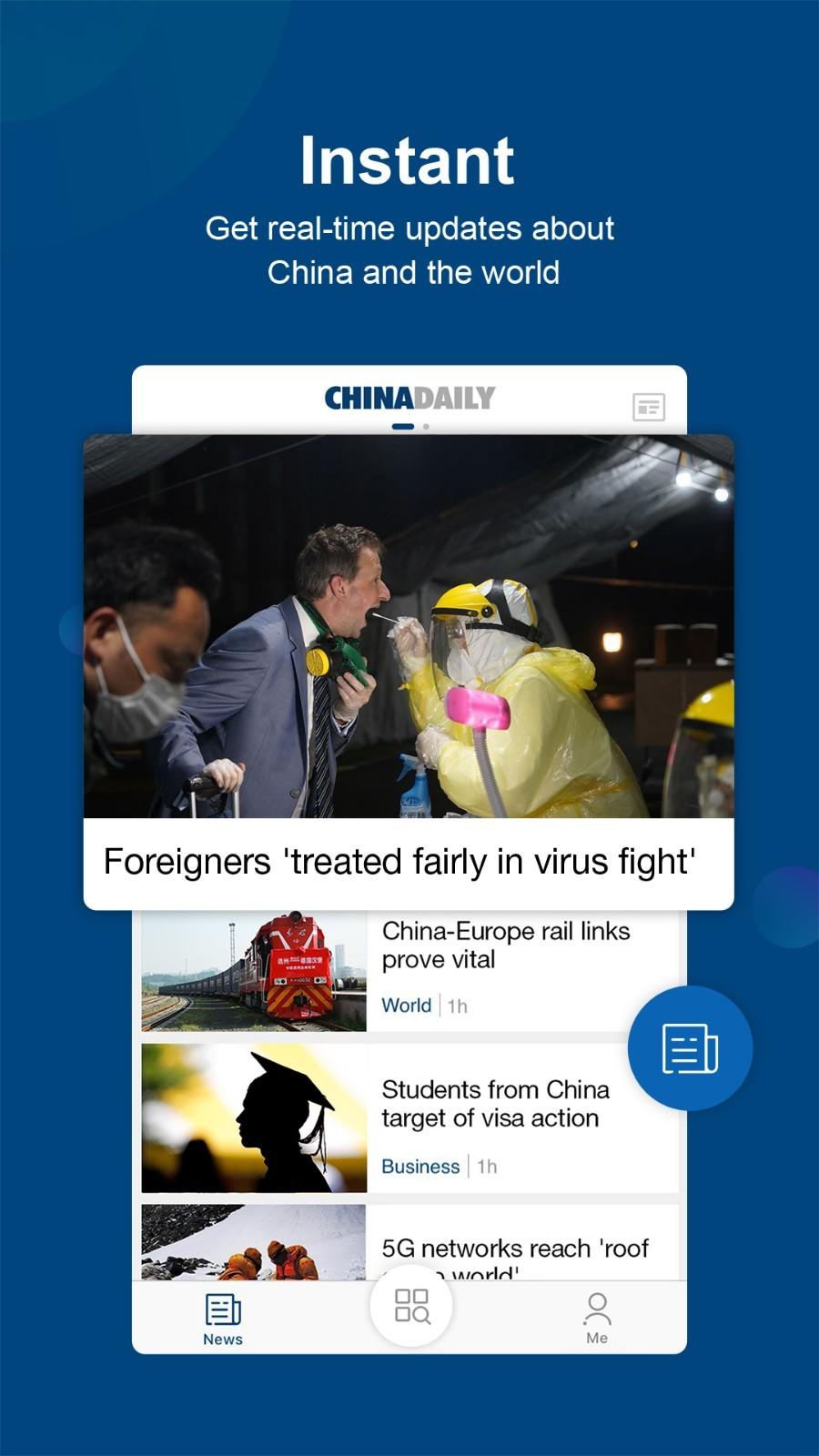 CHINA DAILY截图1