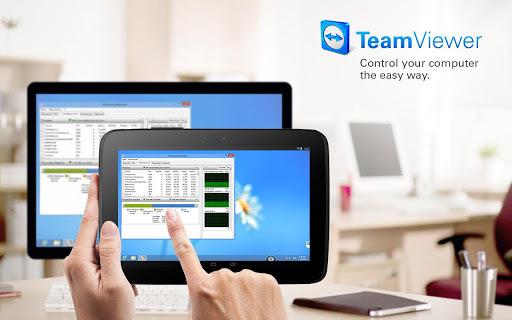 TeamViewer截图4