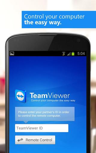 TeamViewer截图1