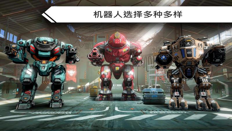 机器人战争截图3