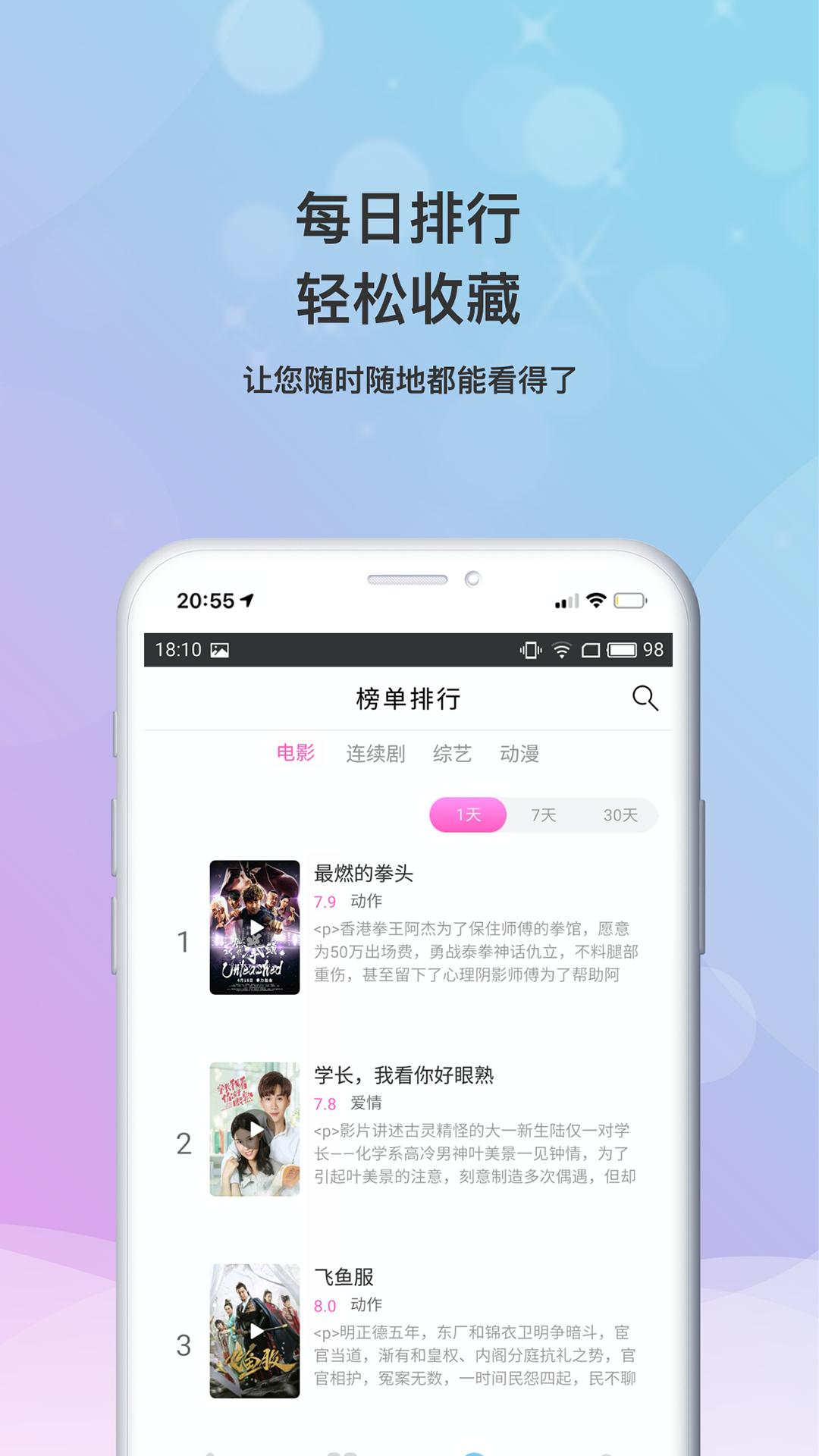 天价皇后免费下载_小小影视大全下载app下载-小小影视大全免费下载官方2020最新版