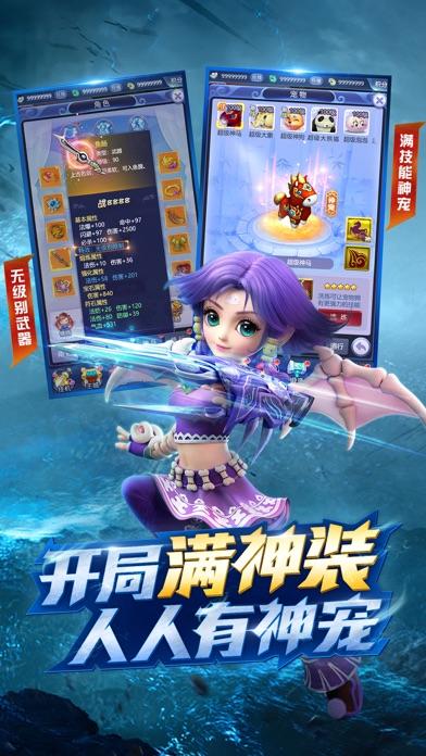 梦幻西游网页版客户端电脑版截图2
