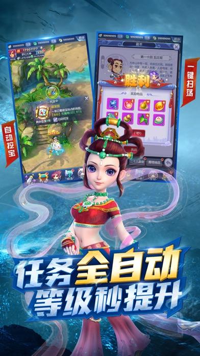 梦幻西游网页版客户端电脑版截图4