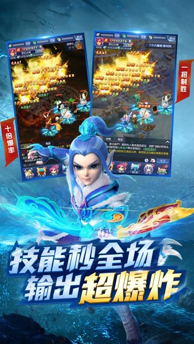 梦幻西游网页版客户端电脑版截图3