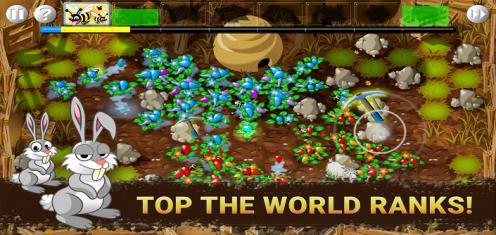 花园战争截图1