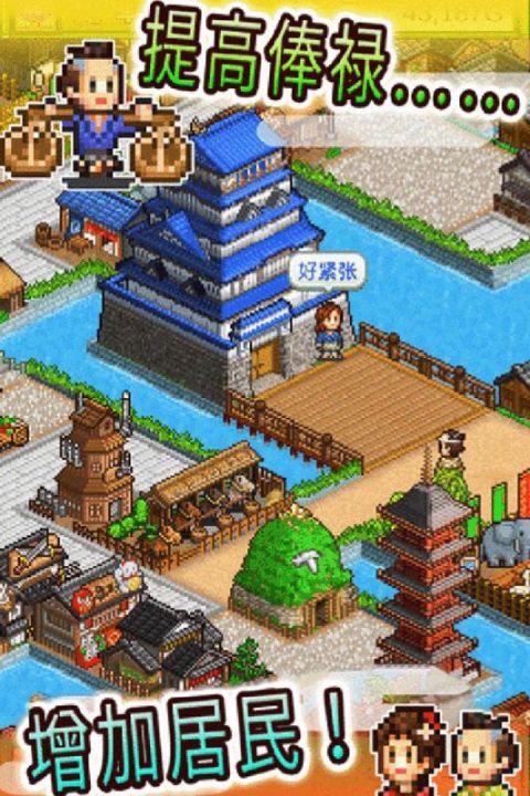 大江户物语电脑版截图4