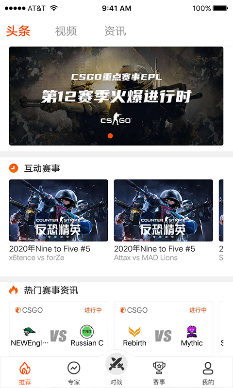 云集賽事app截圖1