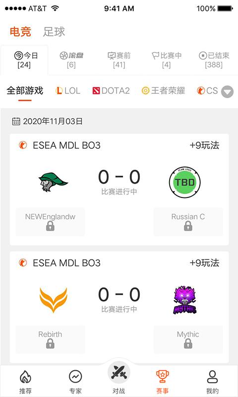 云集賽事app截圖2