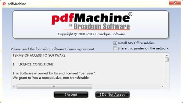 PDFMachine截图1
