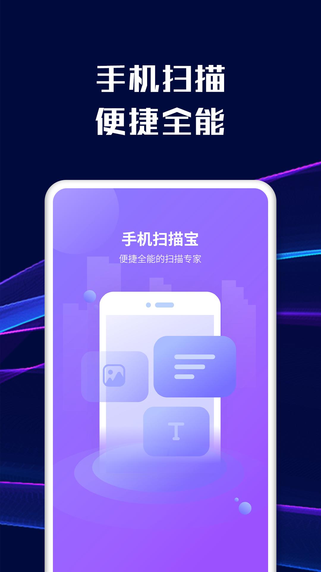 vivino 中文 版