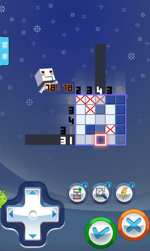 逻辑方块截图5