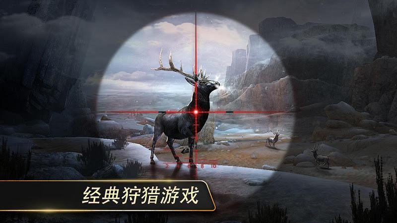 猎鹿人复刻版截图4