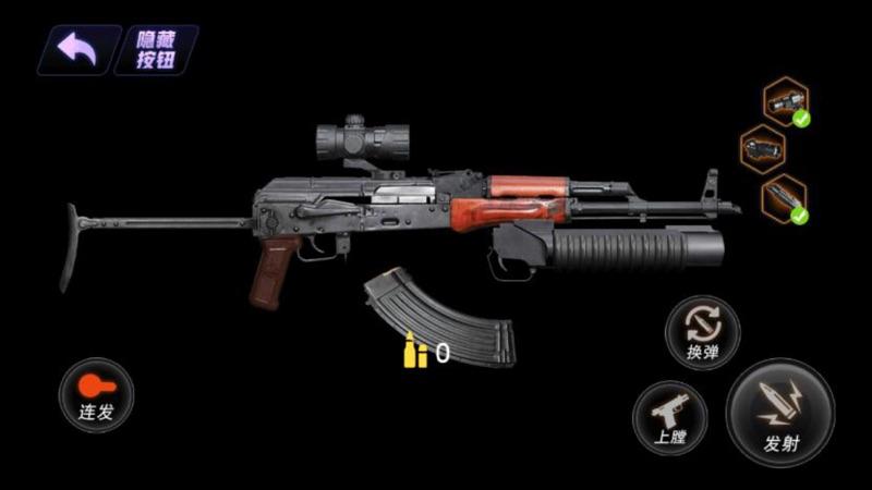 枪械模拟器截图4