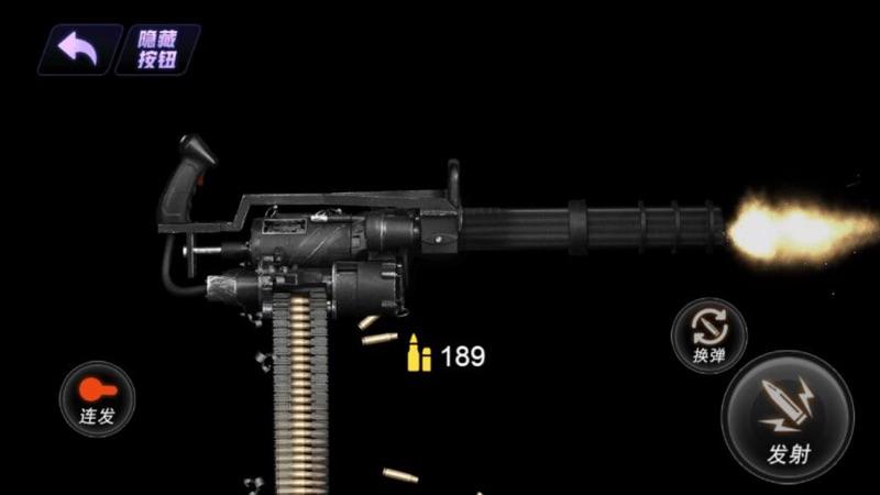 枪械模拟器截图3