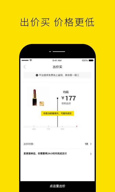 Nice app截图4