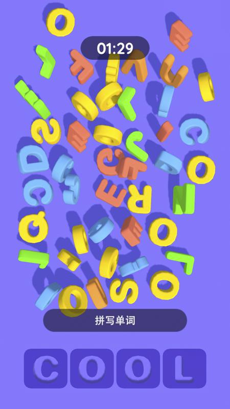 快乐打字员游戏截图2