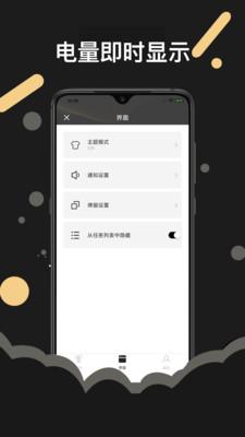 AndroidPods app截图1