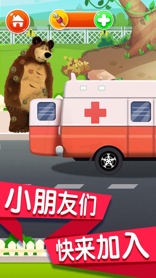 宝宝动物救护巴士截图2