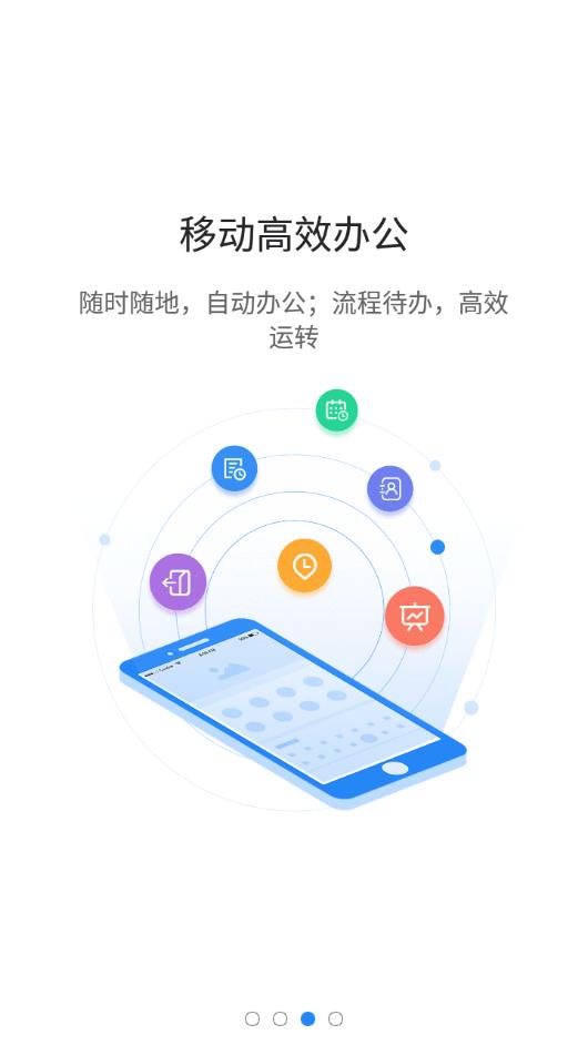 图枢app截图3